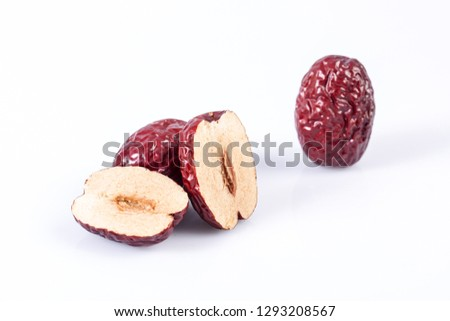 Dried dates, dried dates, dried fruit food #1293208567