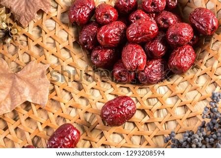 Dried dates, dried dates, dried fruit food #1293208594