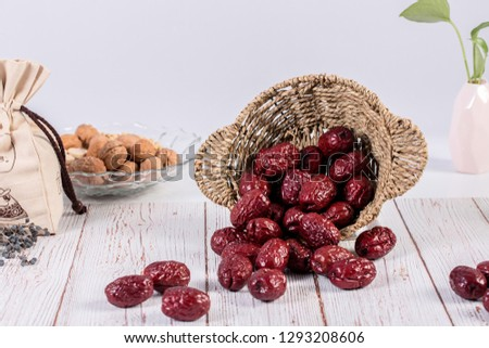 Dried dates, dried dates, dried fruit food #1293208606