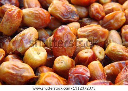 dried dates fruits. dates. pitted dates #1312372073