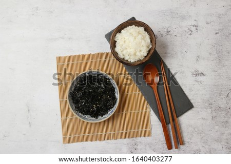 dried laver with boiled rice Photo stock ©