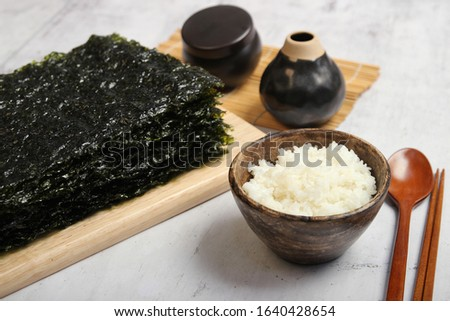 dried laver with steamed rice Photo stock ©