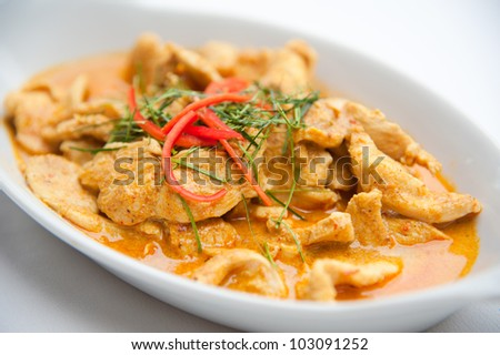 Dried red pork coconut curry (Panaeng) : Delicious and famous Thailand food