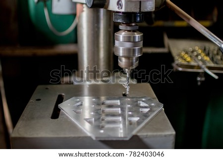 Drilling operation with a drilling machine #782403046