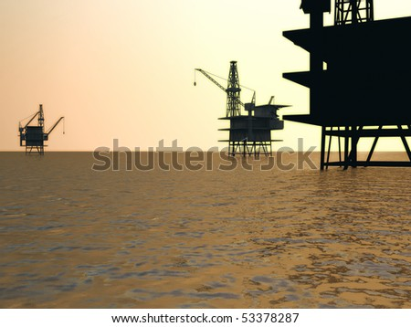 DRILLING RIG.