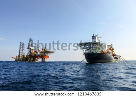 Drilling rig, a production platform and FSO tanker are installed at oilfield to produce oil in offshore location.