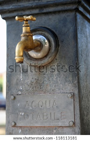 Drinking fountain. Faucet with drinking water.