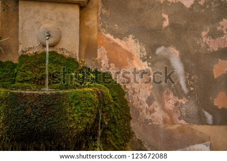 drinking fountain in wall