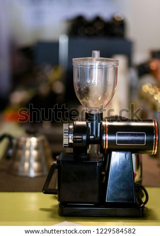 drip coffee machine with bokeh background #1229584582