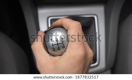 Driver Changing Gears with Manual Transmission Gear Stick Stock photo ©
