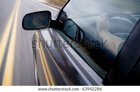 Driving in high speed with motion blur effect.