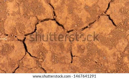 Dry ground, drought, the ground cracks. #1467641291
