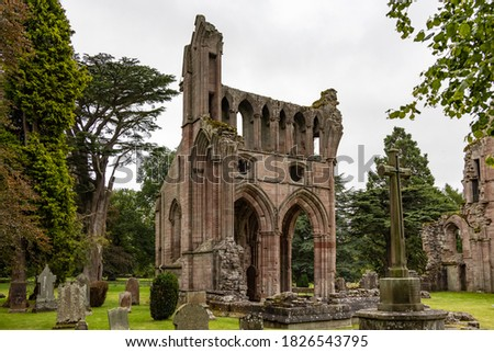 Dryburgh Abbey - Melrose, Scotland, UK. Resting place of Sir Walter Scott ストックフォト ©