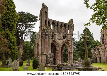 Dryburgh Abbey - Melrose, Scotland, UK. Resting place of Sir Walter Scott ストックフォト ©
