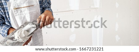 Drywall installation, filling the joints of plaster boards