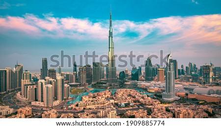 Dubai - amazing city center skyline with luxury skyscrapers at sunrise, United Arab Emirates