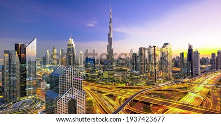 Dubai city center skyline - amazing cityscape with luxury skyscrapers at sunrise, United Arab Emirates Foto stock ©