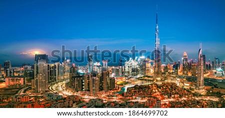 Dubai city center view, United Arab Emirates Foto stock ©