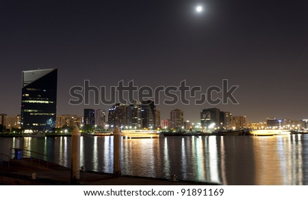 Dubai creek night view
