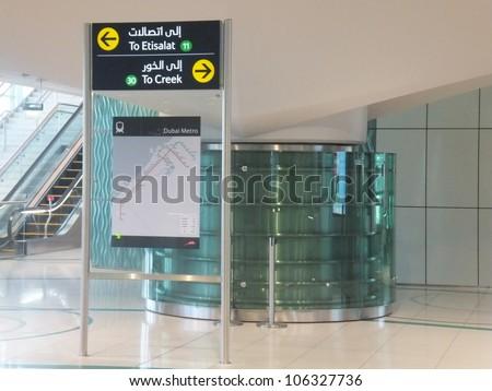 DUBAI - DEC 25: Dubai Metro Terminal on December 25, 2011 in Dubai, United Arab Emirates. The Metro is one of most effective way to explore and discover Dubai City.