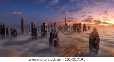 Dubai Downtown in beautiful fog