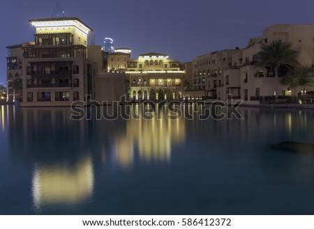 Dubai Downtown, January 2017 #586412372