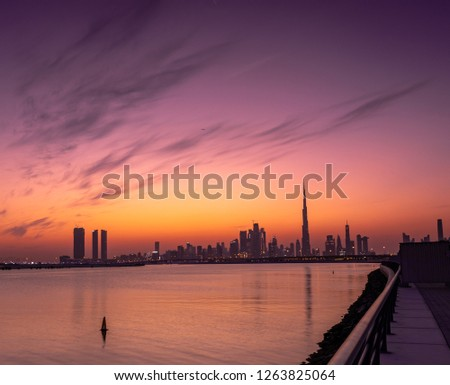 Dubai Downtown Skyline  #1263825064