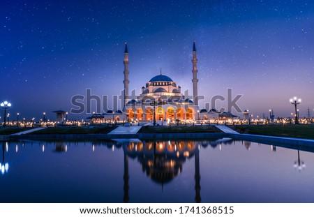 Dubai famous tourist spot, Sharjah Grand Mosque Night View, Best Places to visit in Dubai, Amazing architecture Design, Sharjah Travel and Tourism Image, Amazing mosque image night sky with stars