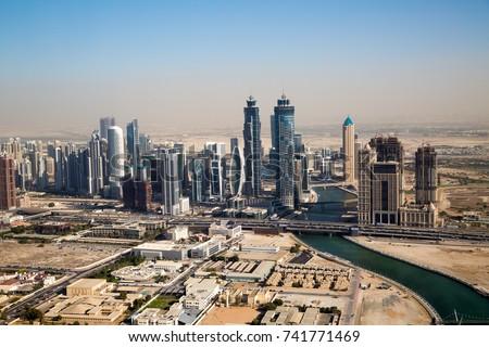 Dubai JW Marriott Marquis world's tallest hotel. Dubai skyline. Futuristic skyscrapers. Dubai Downtown. Concrete jungle. Sheikh Zayed road. Popular travel destination.
