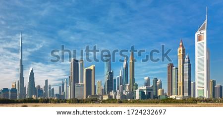Dubai - modern city center skyline with luxury skyscrapers, United Arab Emirates