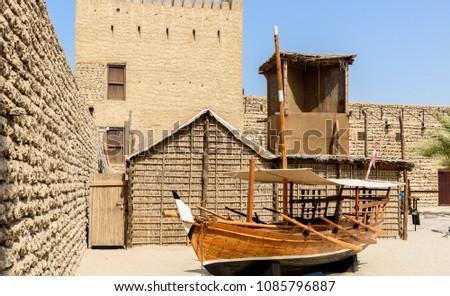 Dubai Museum, Dubai, United Arab Emirates