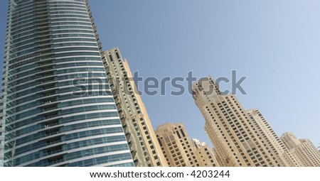 Dubai Rising - stock photo