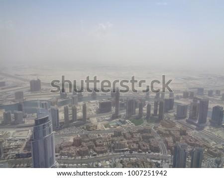 Dubai skyline and buildings #1007251942