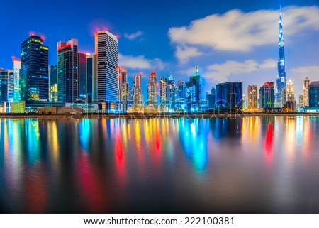 Dubai skyline at dusk, UAE. #222100381
