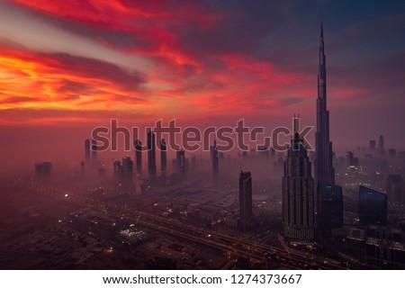 Dubai Skyline at Sunrise