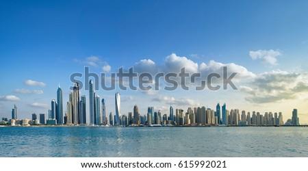 Dubai skyline panoramic sunset view #615992021