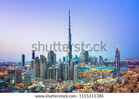 Dubai skyline skyscrapers at sunrise, United Arab Emirates