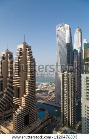 Dubai skyscrapers. Dubai Marina cityscape. Dubai skyline. Dubai tallest buildings. Cayan tower. Princess tower. Office and residential buildings. Futuristic city. Financial center. #1120476893