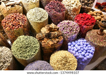 Dubai Spice Market (Dubai Spice Souk) - choice of colorful herbs and spices.