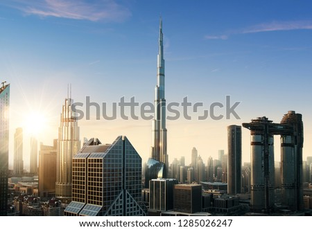 Dubai sunset panoramic view of downtown. Dubai is super modern city of UAE, cosmopolitan megalopolis. #1285026247