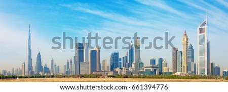 dubai   the skyline of downtown.