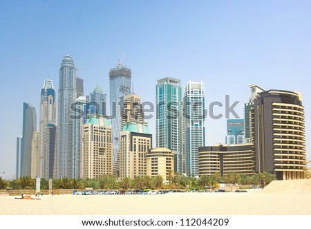 Dubai Town scape in Dubai, United Arab Emirates