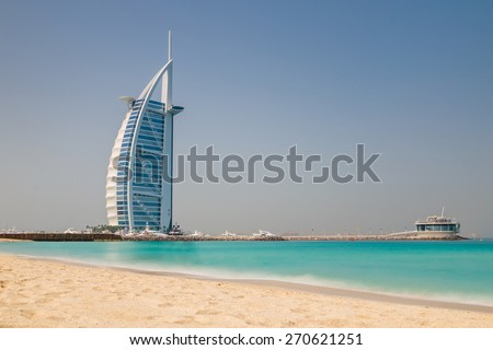DUBAI, UAE - APRIL 1, 2015 : Burj Al Arab, One of the most famous landmark of United Arab Emirates. Picture taken during sunny day on April 1, 2015.