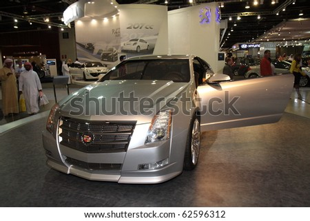 DUBAI, UAE - DECEMBER 16: Cadillac CTS Coupe Concept on Dubai Motor Show 2009 at Dubai Int'l Convention and Exhibition Centre December 16, 2009 in Dubai, United Arab Emirates.
