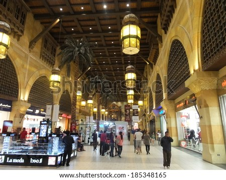 DUBAI, UAE - FEB 15: Ibn Battuta Mall in Dubai, UAE, as seen on Feb 15, 2014. It is the worlds largest themed shopping mall. It consists of 6 courts - China, Egypt, Tunisia, India, Andalusia, Persia.