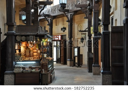 DUBAI, UAE - FEB 17: Stores at the Madinat Jumeirah Arabian Resort in Dubai, UAE, as seen on Feb 17, 2014. It is the largest resort in Dubai, spreading across  40 hectares of landscapes and gardens.