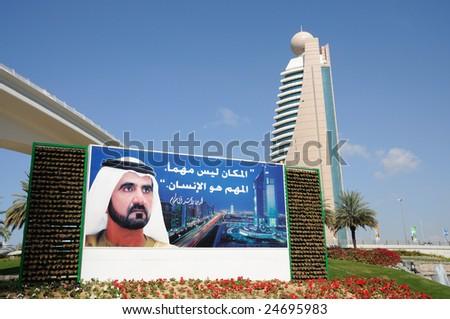 DUBAI, UAE - 21 JAN: Billboard in Dubai City. January 21, 2009 in Dubai, United Arab Emirates