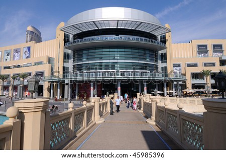 dubai mall pics. JAN 22: The Dubai Mall the