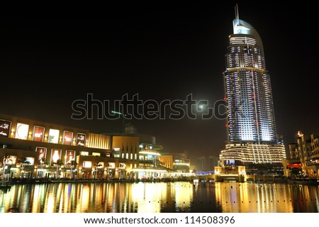 DUBAI, UAE - JUNE 7: The Dubai Mall is the world's largest shopping mall.  It is located in Burj Khalifa complex and has 1200 shops inside on June 7, 2012 in Dubai, UAE