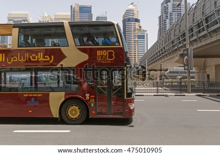 DUBAI, UAE - MAY 12, 2016: Big Bus tours excursion on Sheikh Zayed Road